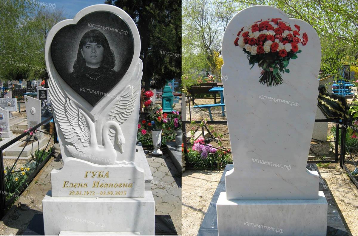 Изготовление памятников город омск заказать памятник в москве гагарин