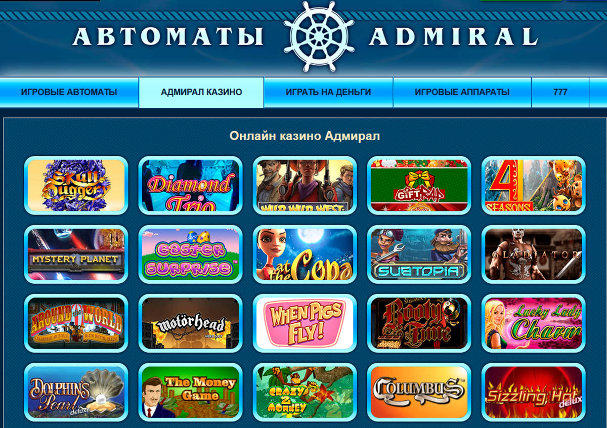 Casino ред star ticketek