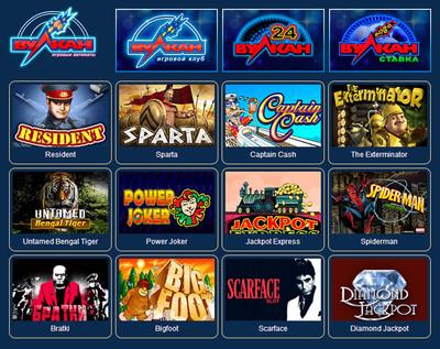 В лучшие и фееричные игровые автоматы можно сыграть на сайте besplatnye-igrovye-avtomaty-vulkan.com