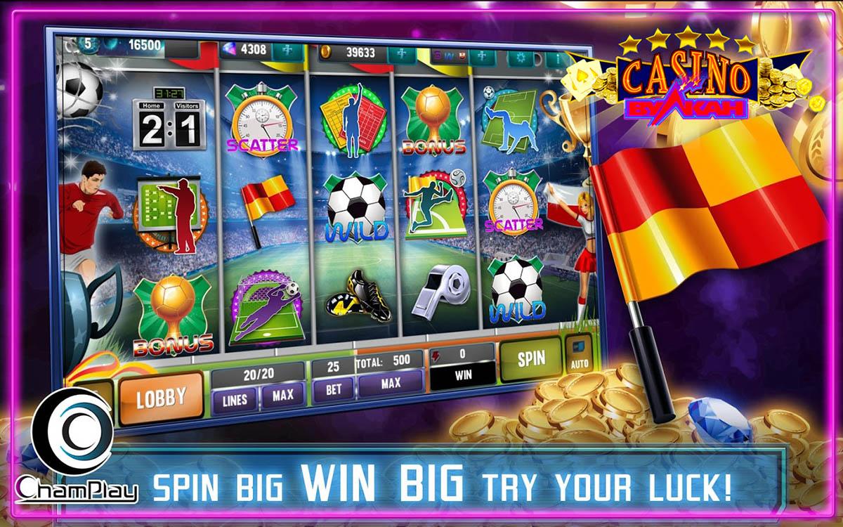 Бесплатные игровые автоматы статьи игровые автоматы для киноцентра