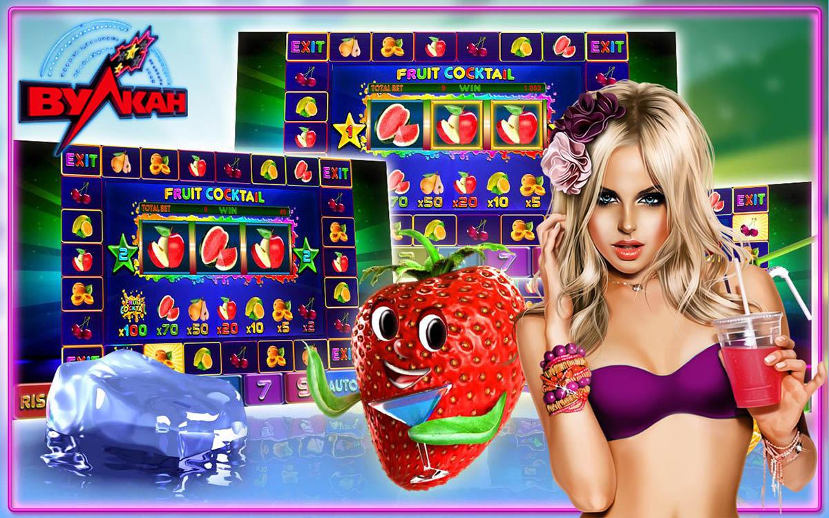 игровие автомати чемпіон казино
