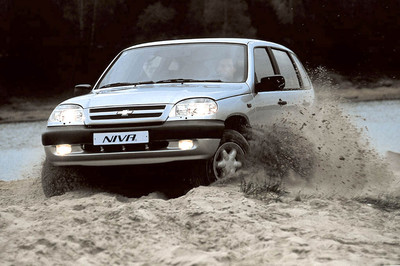 Выгодная покупка в Перми автомобилей Chevrolet NIVA в компании «ДАВ-АВТО»