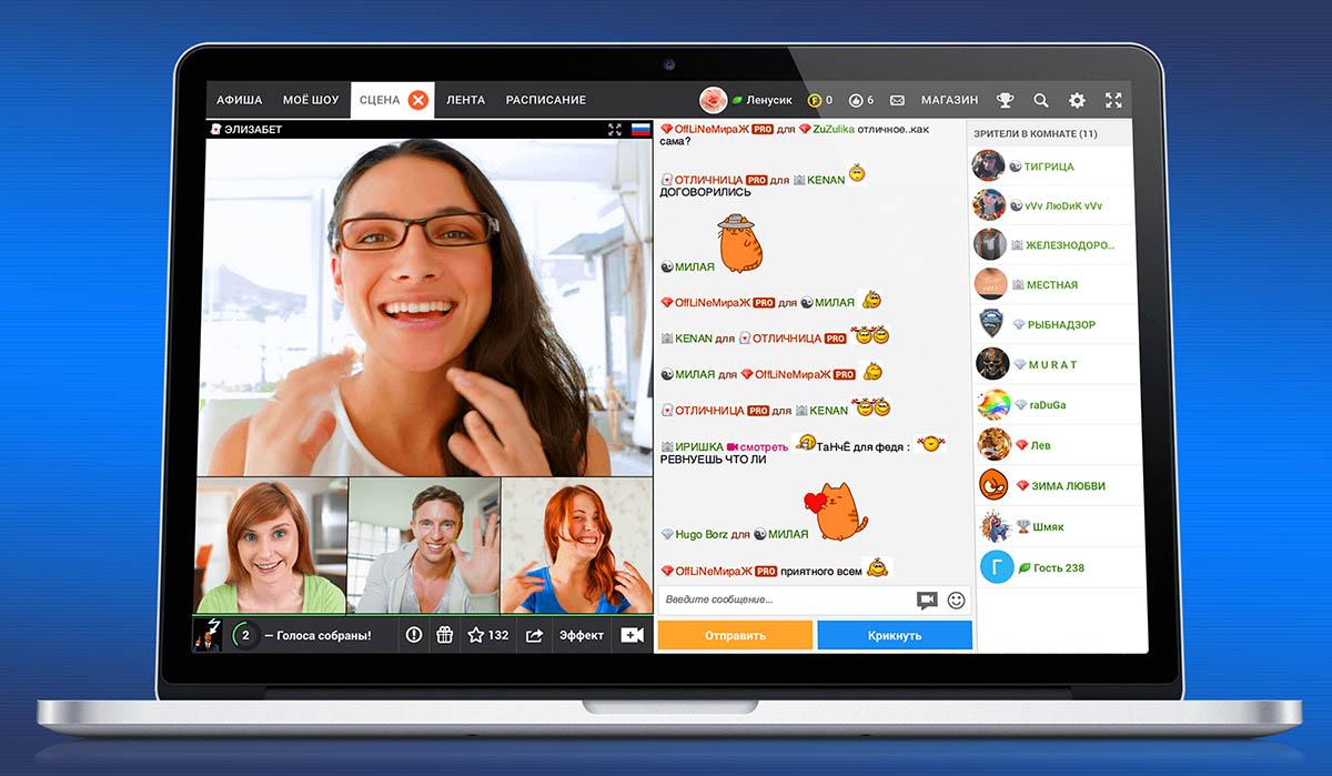 Камер i регистрации веб знакомства без