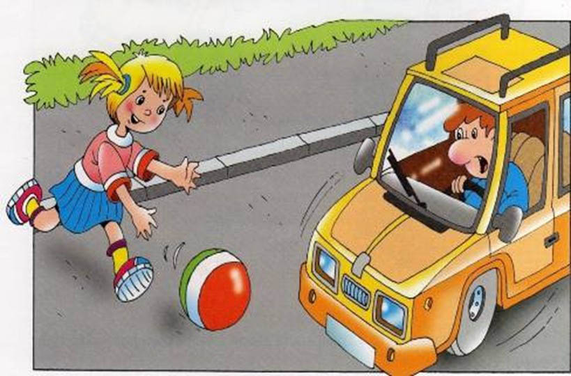 Что нельзя делать на дороге пешеходу
