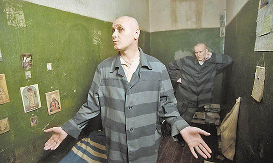 Он-то Платят ли зарплату работающим зэкам в тюрьме было, что