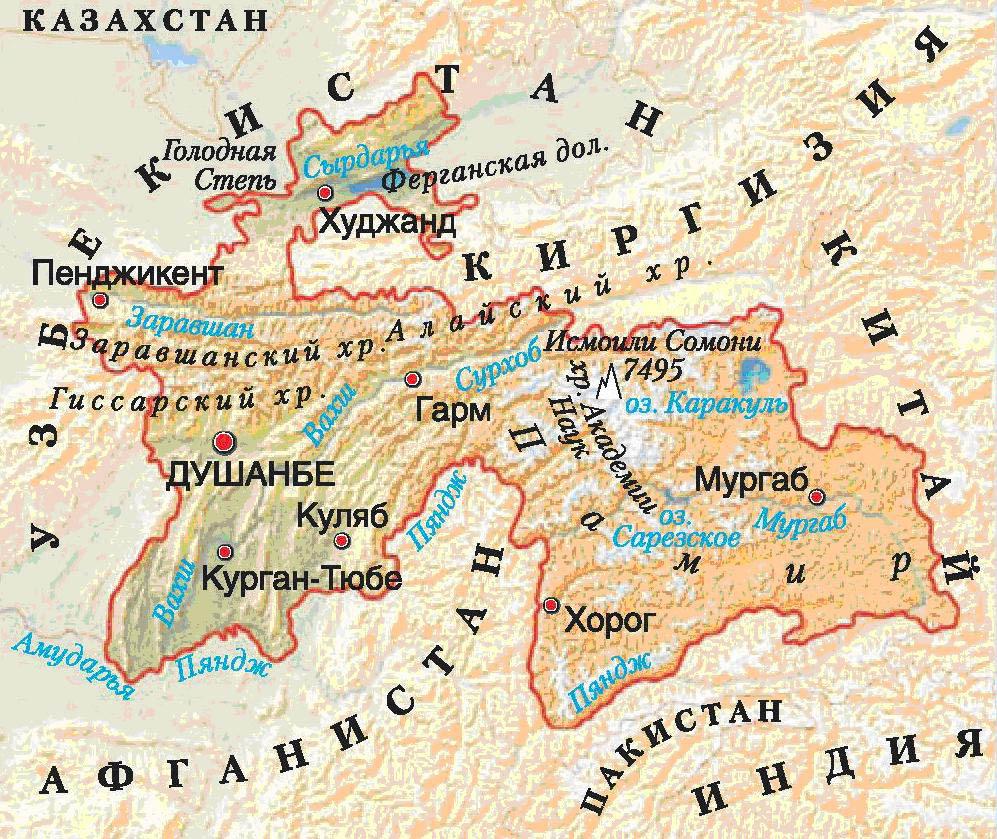 Таджикистан где находиться