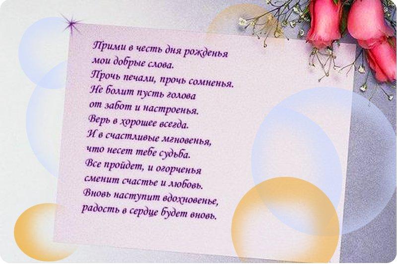 Стихи к подарку портрет ПОРТРЕТ и ШАРЖ на заказ Мурманск 20