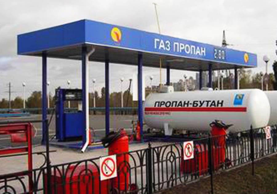 воспаление может пушкин заправка газовых баллонов около вокзала можно сделать, например