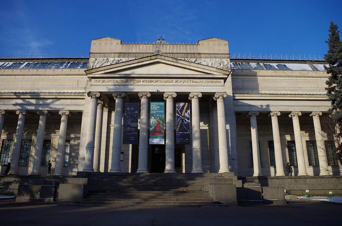 китайского пушкинский музей изобразительных искусств фото Основной