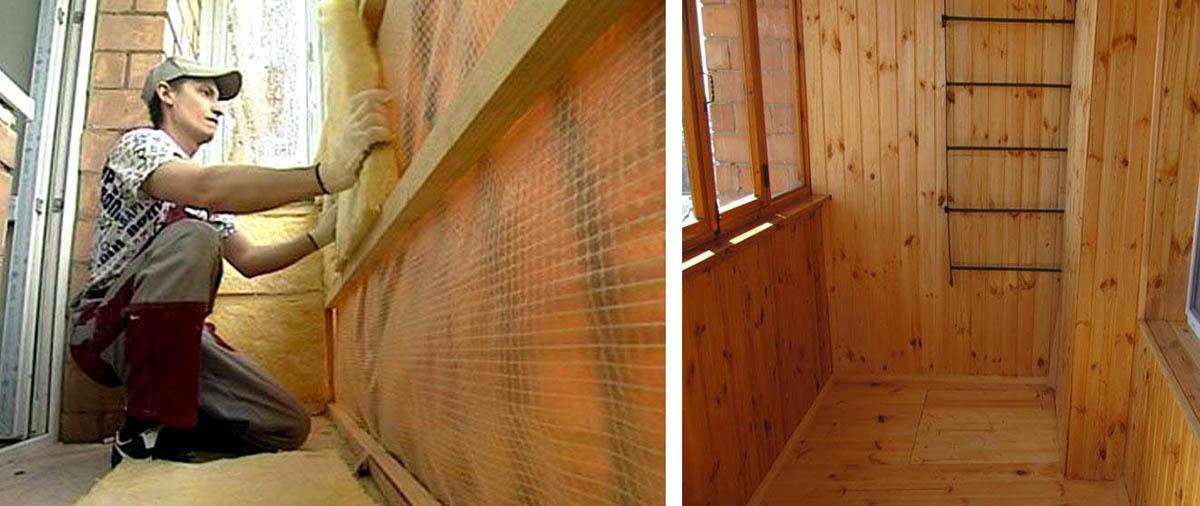 Холодный балкон отделка своими руками